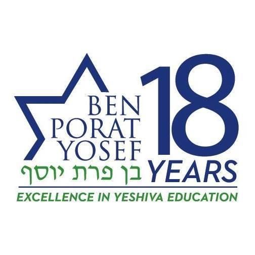 BenPoratYosef