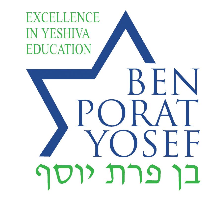 ben-porat-yosef-inc_processed_ee03ec80e37566248b48d51149b56b8c0faf02fe9e03d471249ac94d4967df53_logo